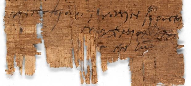 Imagen de la carta cristiana más antigua del mundo, propiedad de la Universidad de Basilea