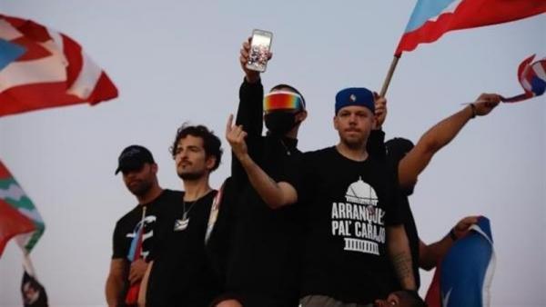 Manifestación contra el gobernador de Puerto Rico