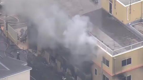 Incendio en unos estudios de animación de Japón