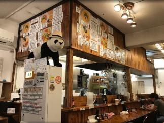 Yaeyama Style solo atenderá clientes extranjeros, los japoneses tienen prohibida la entrada