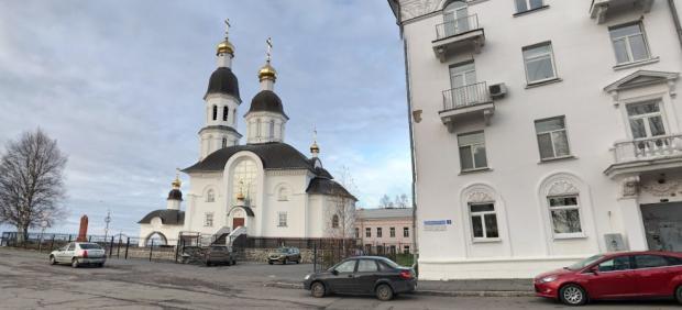 Ciudad de Arkhangelsk, Rusia