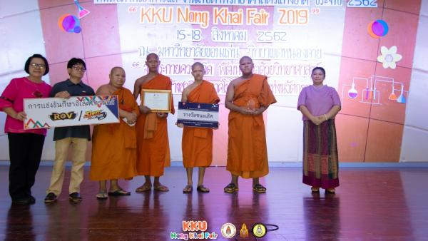 Budistas ganadores