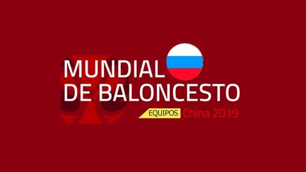 La selección de Rusia, en el Mundial 2019