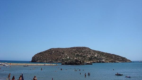 Isla de Adentro (Mazarrón)