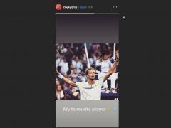 Instagram de Kyrgios