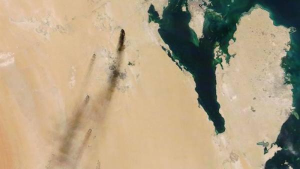 Ataque a la refinería Aramco en Arabia Saudí