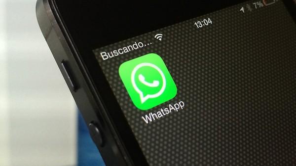 La app WahtsApp