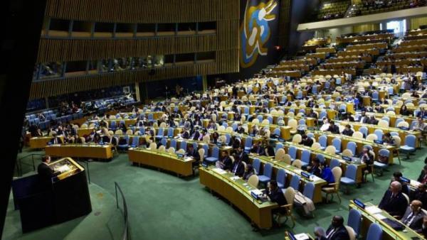 Resultado de imagem para Washington expulsa a dos miembros de la misión cubana ante la ONU