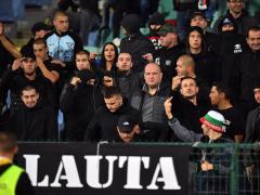 Hinchas búlgaros durante el partido contra Inglaterra
