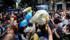 Lanzan bolsas de basura ante la delegación de Gobierno