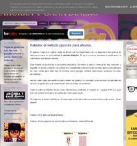 http://ahorraganadinero.blogspot.com