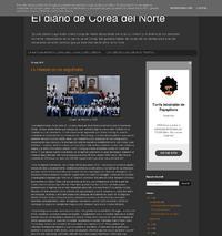 http://eldiariodecoreadelnorte.blogspot.com.es